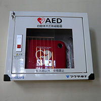 教職員は毎年AEDの講習を受けています。