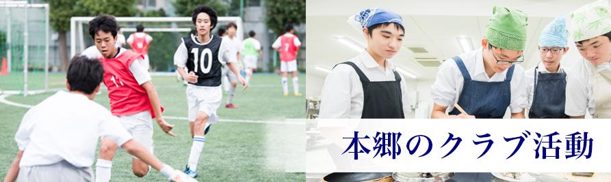 2021_club_activity