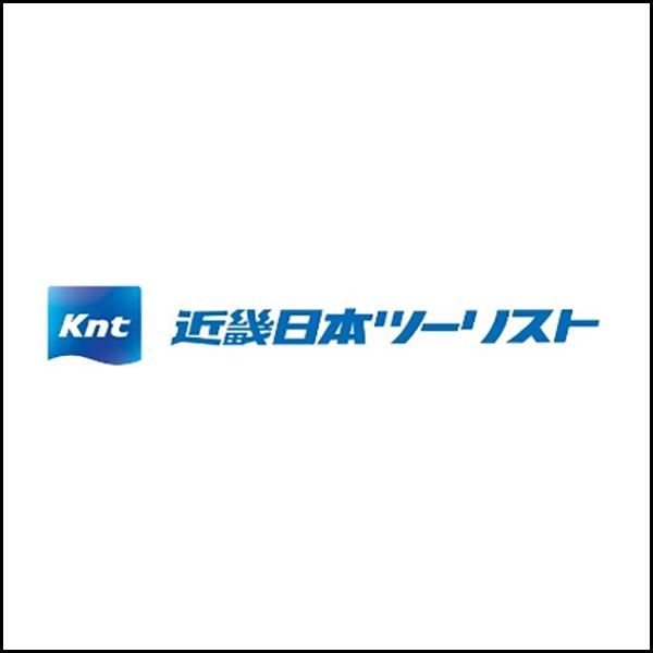 株式会社近畿日本ツーリスト